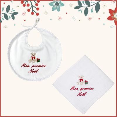 """Coffret cadeau """"Mon premier Noël"""" avec bavoir et lange - Ourson"""
