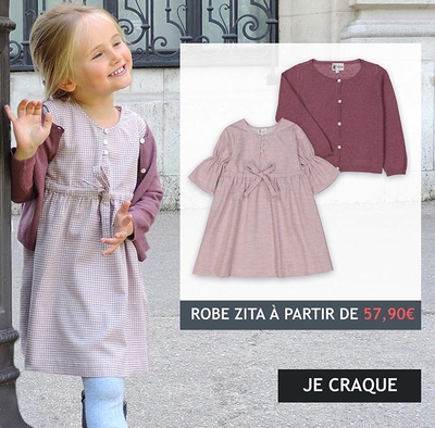 Lookfille