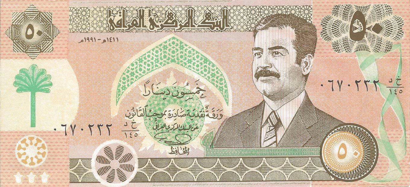 Irak 50 dinars