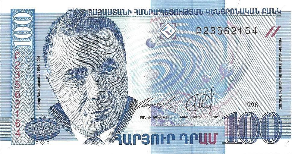 arménie 100 drams 1998