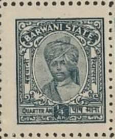 barwani