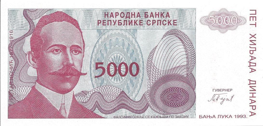 bosnie 5000 dinara 1993