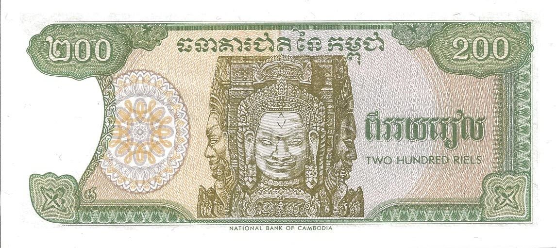 cambodge 200 riels