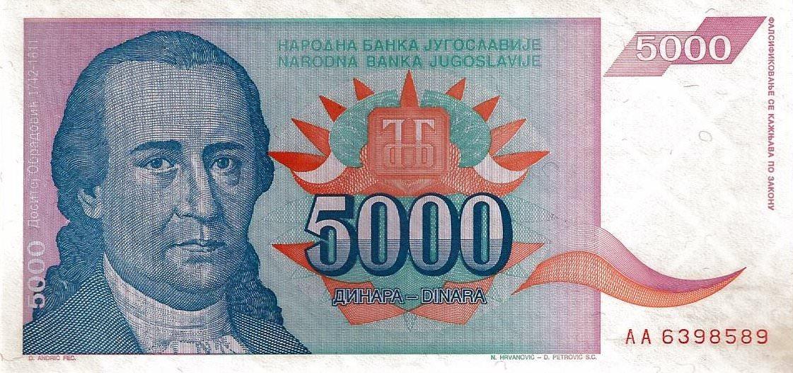 yougoslavie5000dinara2
