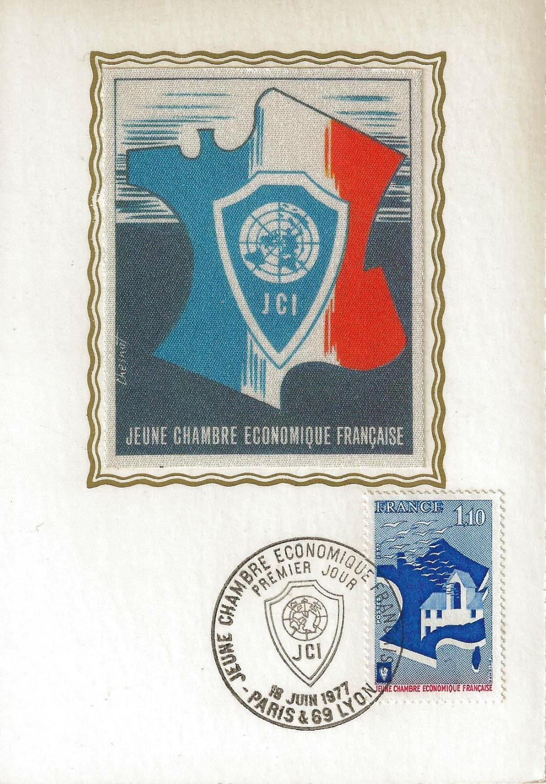 1977chambreEcoFr