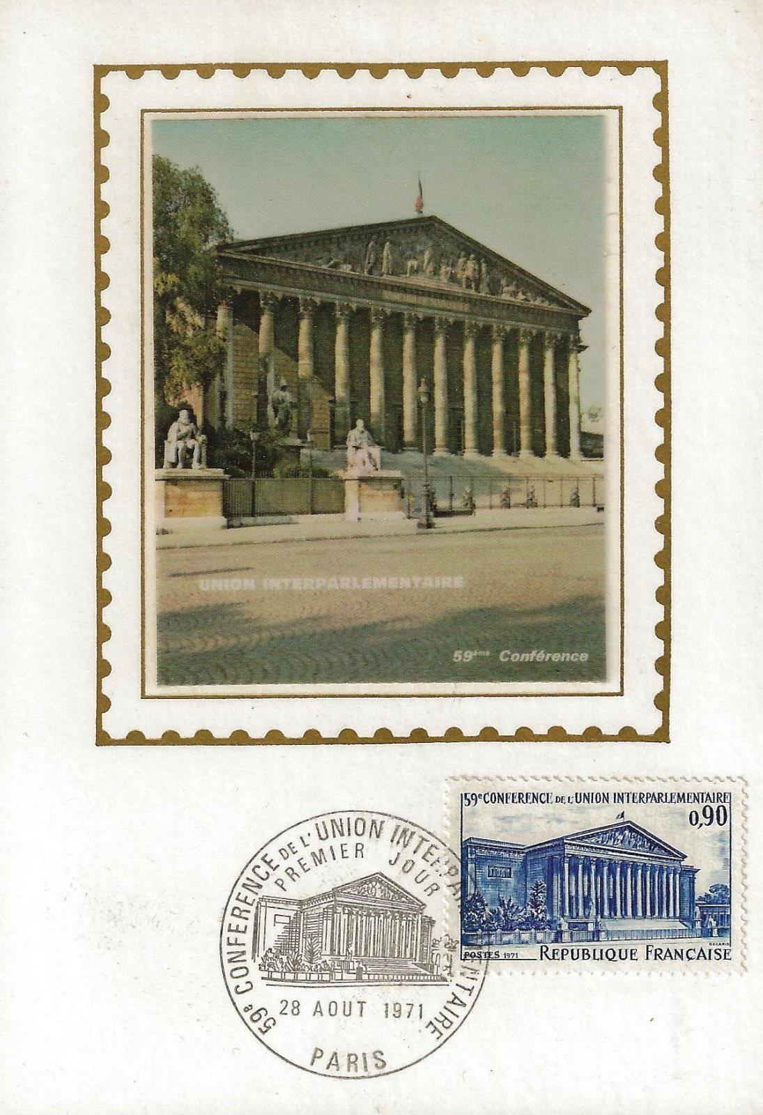 1971unionInterparlementaire