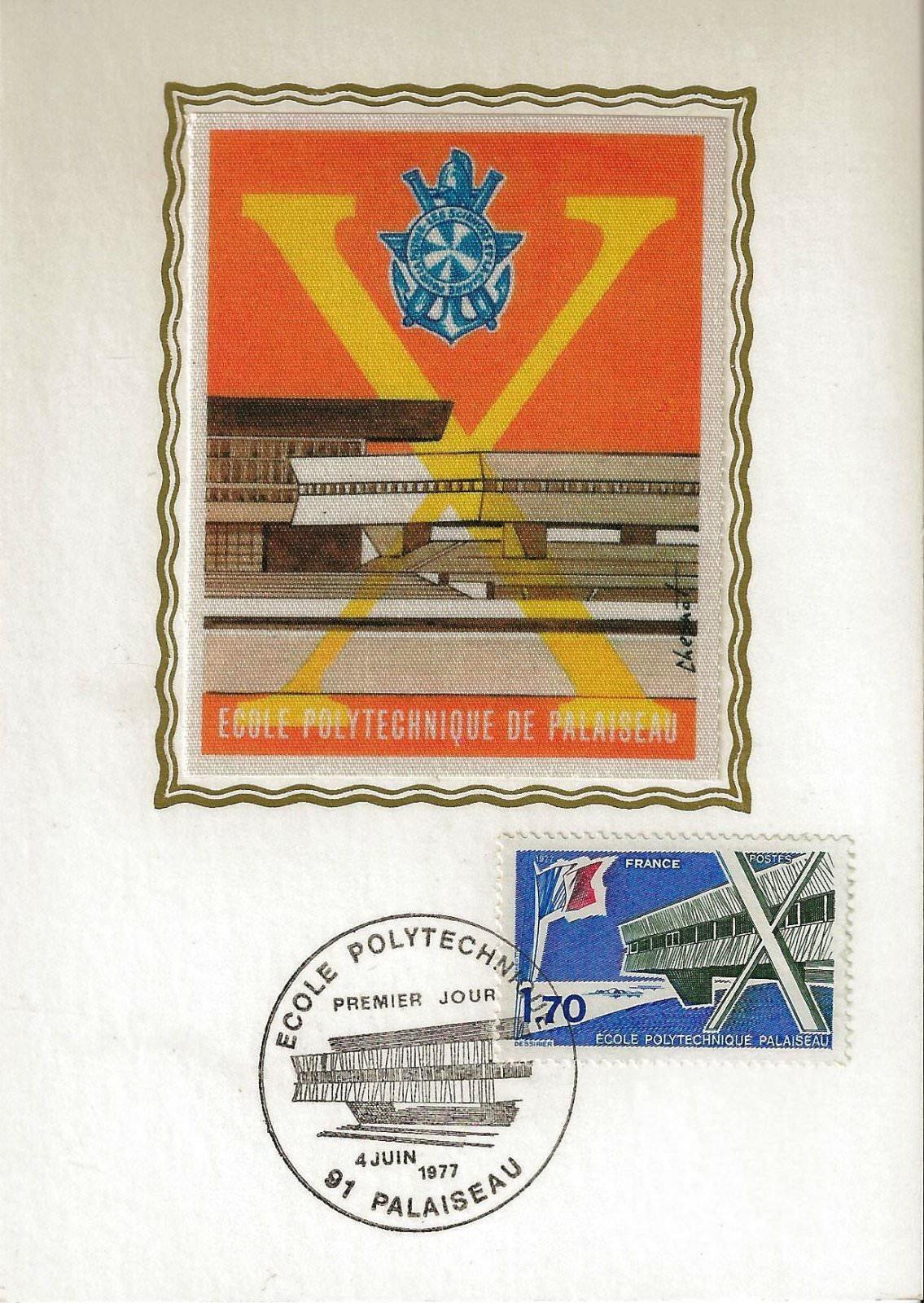 1977ECOLE POLYTECHNIQUE