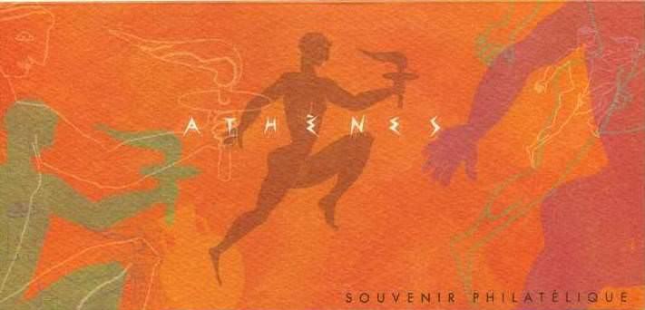 athenes neuf2