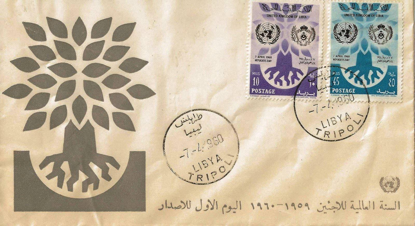 1960LIBYE