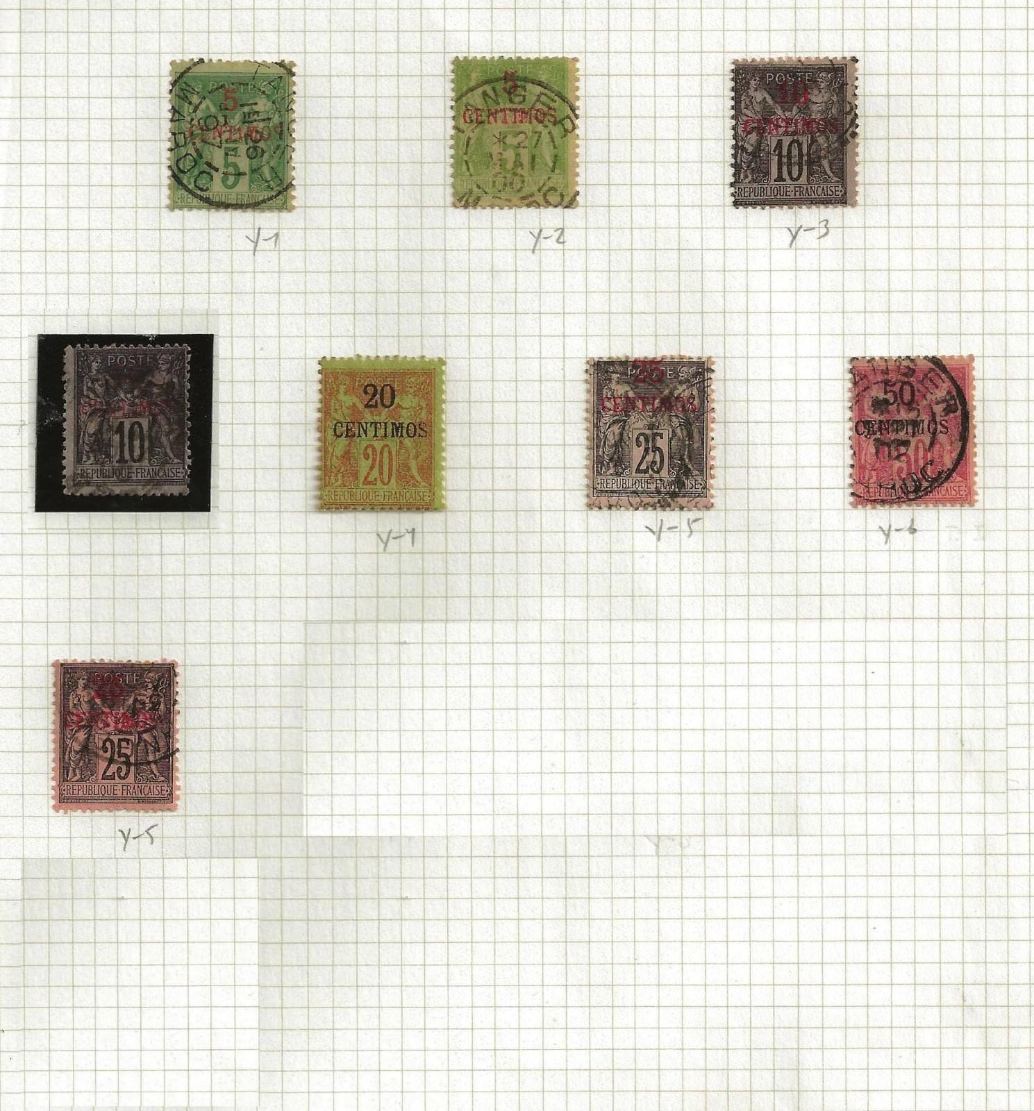 timbre france bureaux 1891-1900