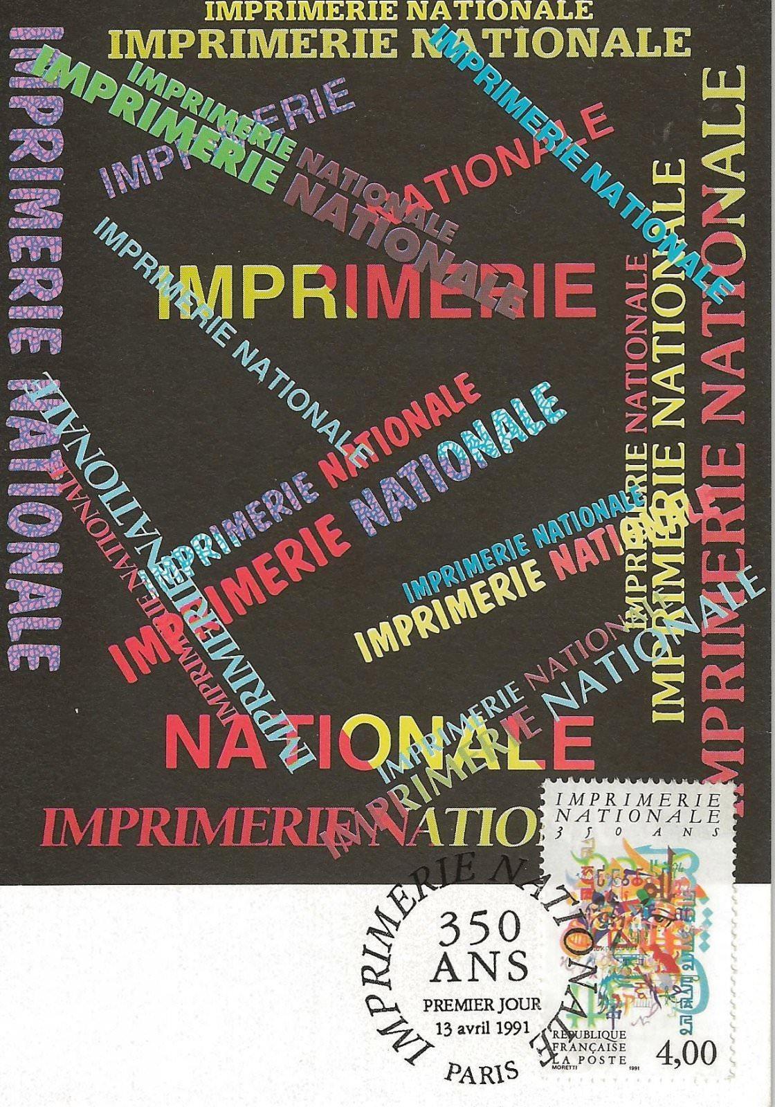 350 ans imprimerie nale 1991