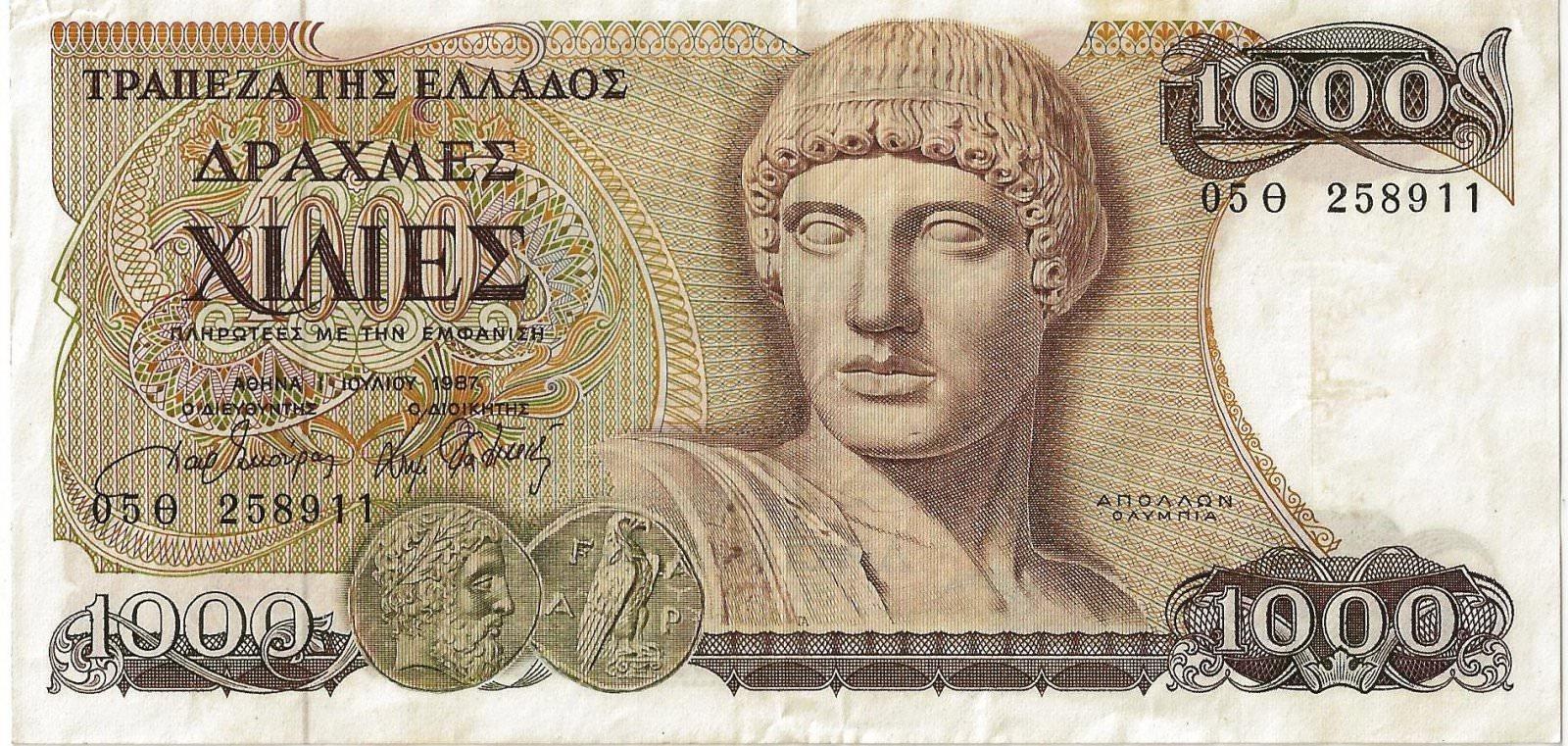 BILLET GRECE 1000