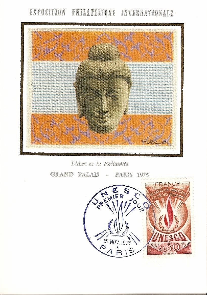 1975ARPHILA UNESCO