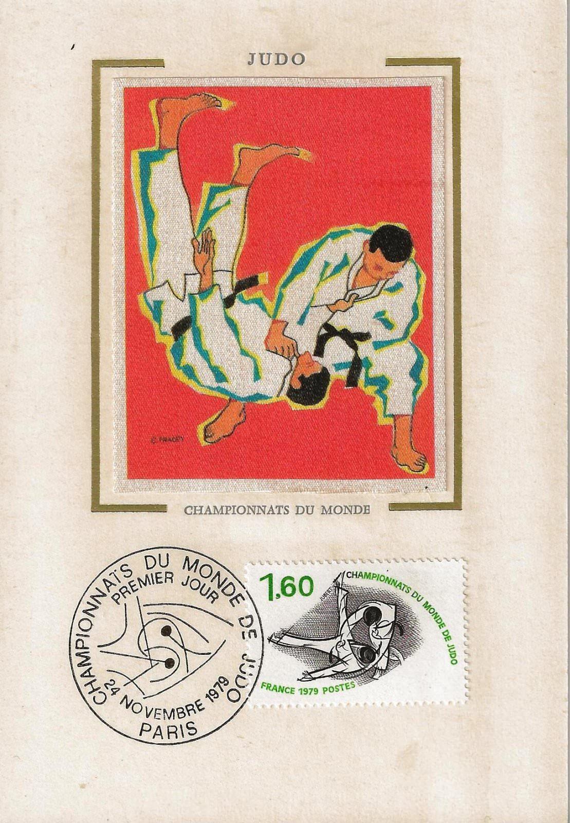 1979 JUDO