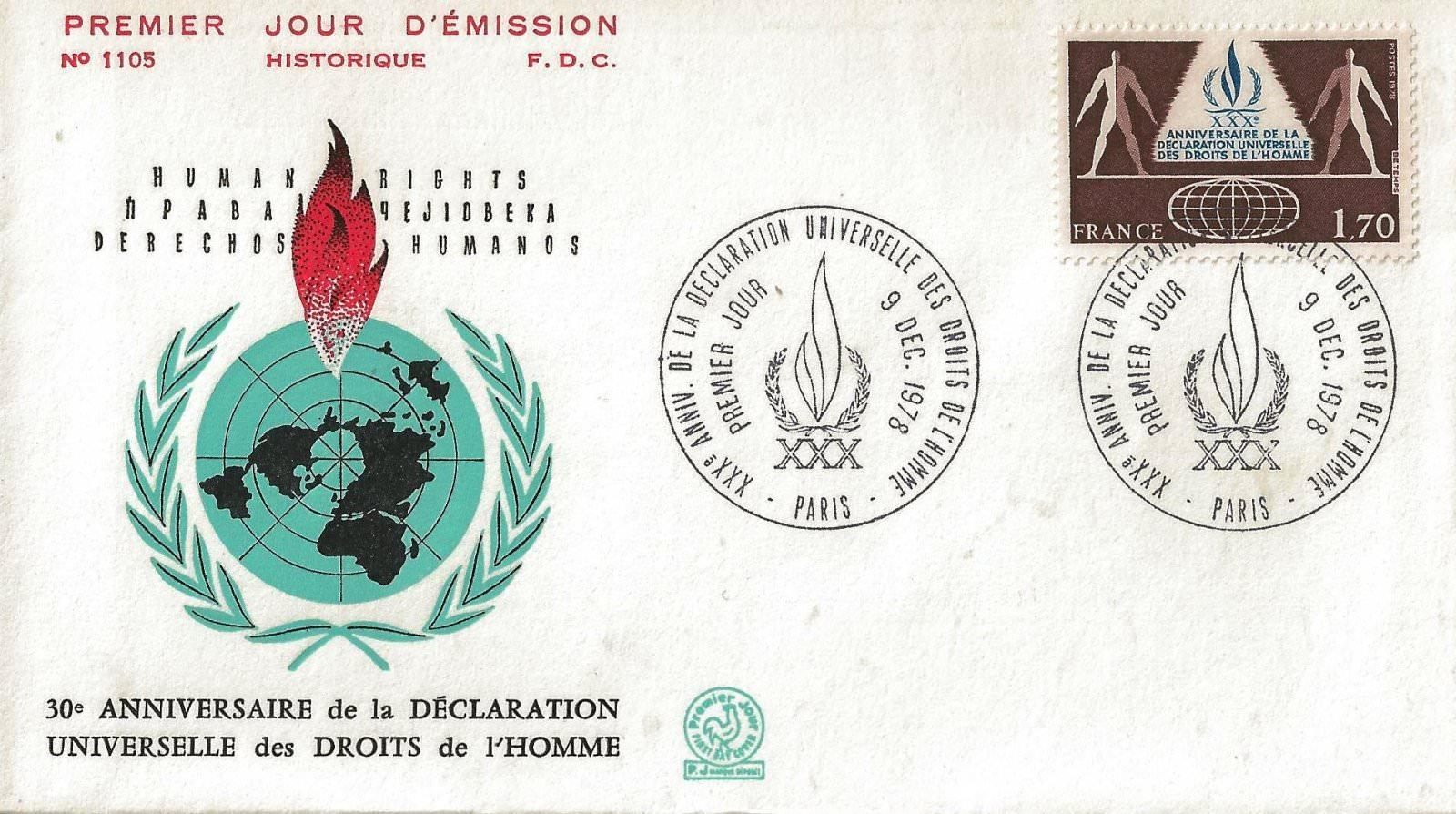 declaration droits homme 1978