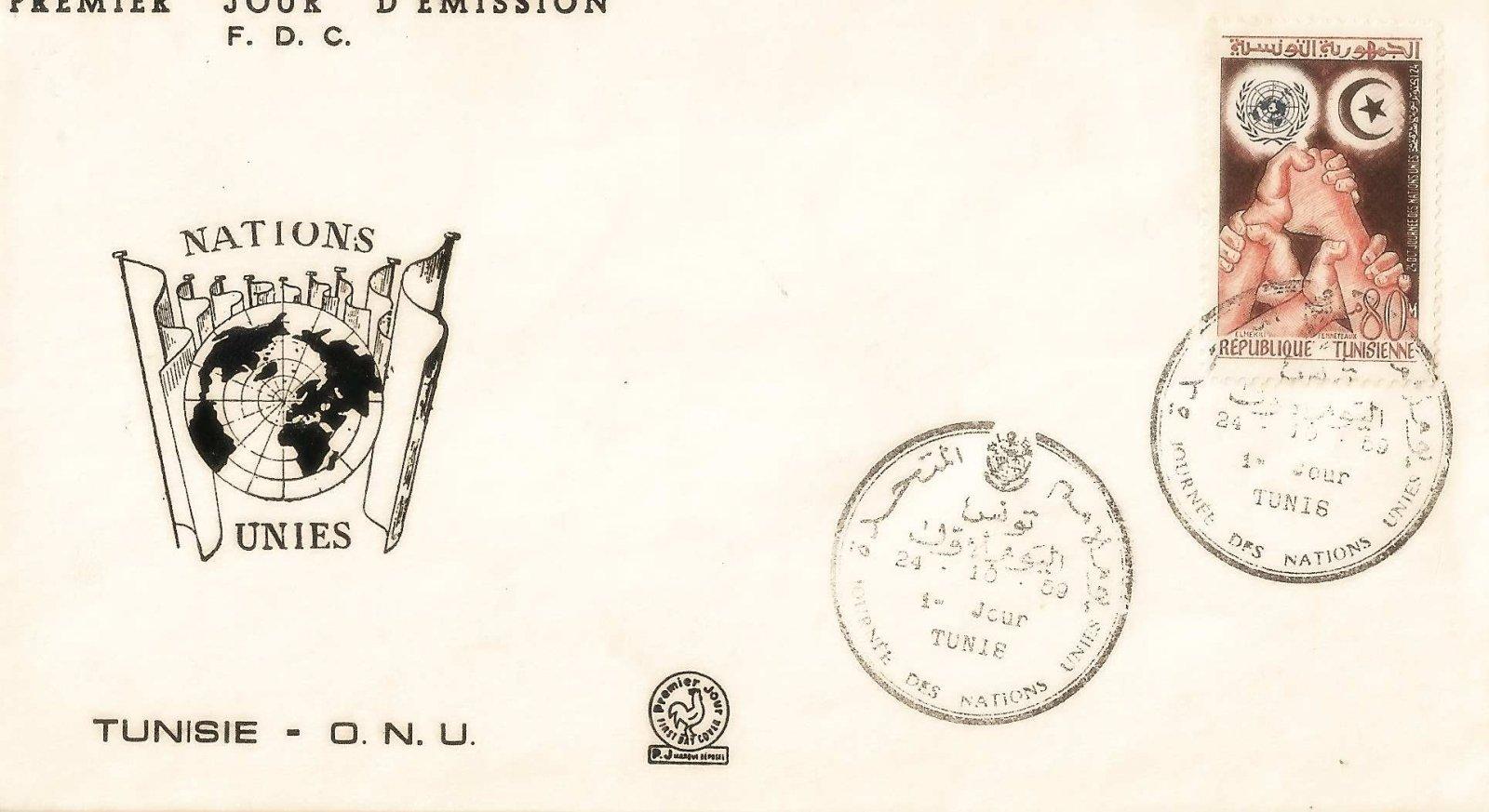 1959 FDC NATIONS UNIES TUNISIE