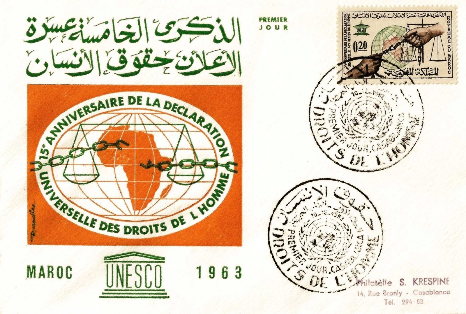 1963 unesco maroc