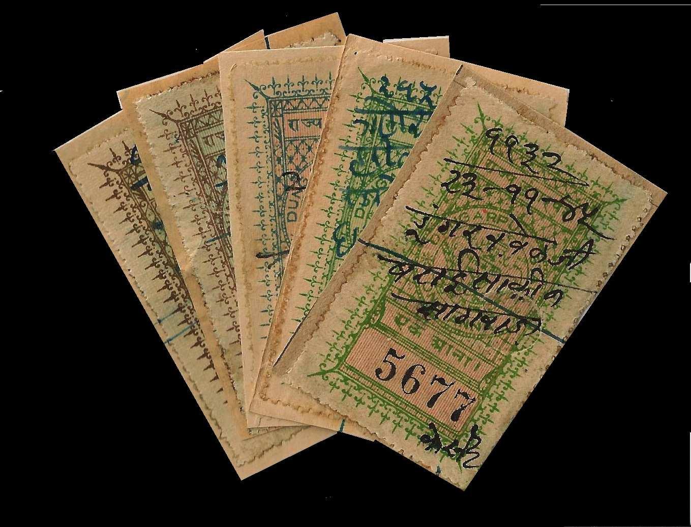 dungarpur etat indien timbres par pays timbres d 39 asie philatema. Black Bedroom Furniture Sets. Home Design Ideas