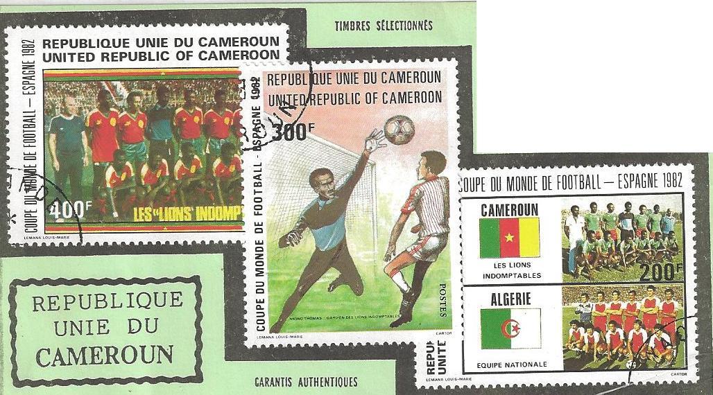 Foot coupe du monde espagne 1982 timbres du cameroun timbres th matiques timbres sports - Coupe du monde de foot 1982 ...