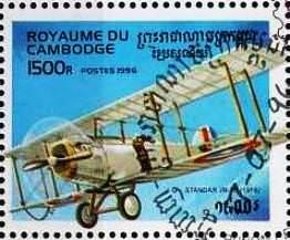 avion ancien