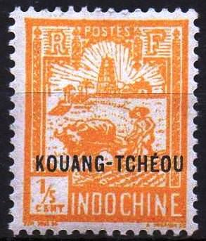kouang tchéou