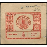 BIKANER (Etat Indien)