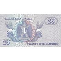 BILLET EGYPTE 25 PIASTRES