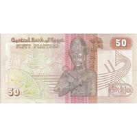 BILLET EGYPTE 50 PIASTRES