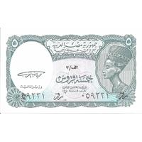 BILLET EGYPTE 5 PIASTRES BLEU