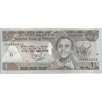 BILLET ETHIOPIE 1 BIRR