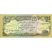 BILLET AFGHANISTAN 10 AFGHANIS