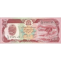 BILLET AFGHANISTAN 100 AFGHANIS