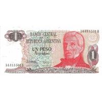BILLET ARGENTINE 1 PESO