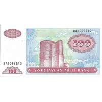 BILLET AZERBAIDJAN 100 MANAT
