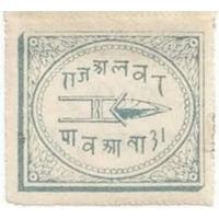 ALWAR (Etat Indien)