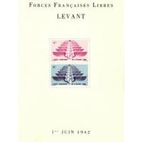 BLOC NEUF / FORCES FRANÇAISES LIBRES / LEVANT