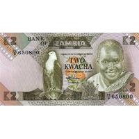BILLET ZAMBIE 2 KWACHA