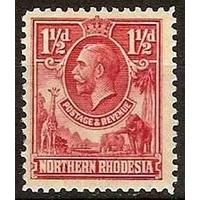 RHODÉSIE-ZAMBIE