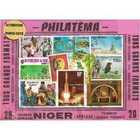 20 TIMBRES DU NIGER GRANDS FORMATS (Présentation)