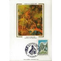 CARTE MAXIMUM 1978 / RÉUNION DE LA FRANCHE COMTE / BESANCON