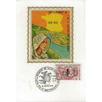 CARTE MAXIMUM 1978 / RATTACHEMENT DE SAINT BARTHELEMY / SAINT BARTHELEMY