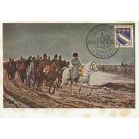 CARTE MAXIMUM 1964 / 150ème ANNIVERSAIRE DE LA CAMPAGNE DE FRANCE / TROYES