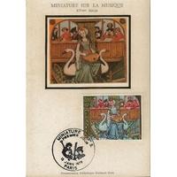 CARTE MAXIMUM 1979 / MINIATURES SUR LA MUSIQUE / PARIS