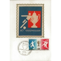 CARTE MAXIMUM 1977 / 60ème ANNIVERSAIRE DE LA COUPE DE FRANCE DE FOOT / PARIS