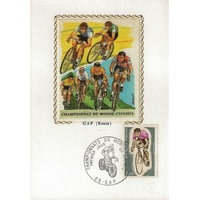 CARTE MAXIMUM 1972 / CHAMPIONNAT DU MONDE DE CYCLISME / GAP
