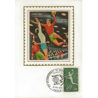 CARTE MAXIMUM 1970 / CHAMPIONNAT DU MONDE DE HAND BALL / PARIS