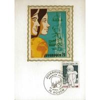 CARTE MAXIMUM 1976 / JUVAROUEN / ROUEN