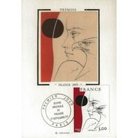 """CARTE MAXIMUM 1977 / TREMOIS """"OEUVRE ORIGINALE"""" / PARIS"""