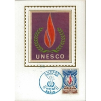CARTE MAXIMUM 1971 / UNESCO 0,50cts  / PARIS