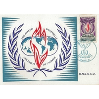 CARTE MAXIMUM 1969 / UNESCO 0,70cts  / PARIS